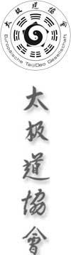 TaijiDao - Europäische Taijidao Gesellschaft